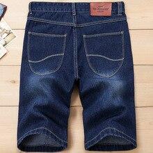 Denim Shorts Shorts Cotton
