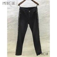Модные средней талией обтягивающие джинсы 2018 осень зима хлопок твид сбоку панелями для женщин узкие брюки 2018