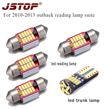JSTOP 5piece/set For2010-2013model Outback high quality lamp led t10 w5w 12V Lights c5w festoon 31mm auto canbus light