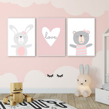 Kids Poster Animals Art Nursery Decor Posters And Prints Kids Room Rabbit Picture Wall Art Print Bear Canvas Prints Unframed posters and prints kids room cartoon rabbit paintings wall decor picture poster nursery wall art nordic poster pink unframed