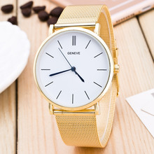 Brand New 2016 GENEVE Watch Men Women Simple Clock Hour Gold  Stainless Steel Band Quartz Wrist Watches colck relogio feminino