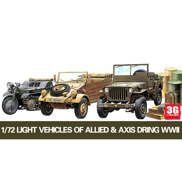 1/72 German US Airport Vehicle Kit with Oil Drum 13416Model Building Kits   -