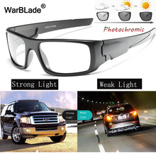 WarBLade Intelligent Photochromic Sunglasses Polarized Chame