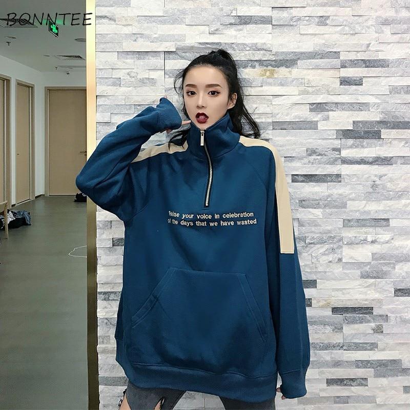 Fashion Style Hoodies Women Loose Zipper Letter Printed Stand Collar Bf Harajuku Long Sleeve Pullovers Womens Hip Hop Trendy Sweatshirt Korean Women's Clothing
