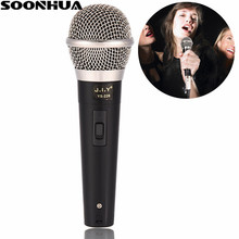 SOONHUA Universal Handheld Wired Microphone Professional Dynamic HD Audio Karaoke Mic for Radio Braodcasting Singing Performance metal 55sh microphone rose gold color vocal dynamic retro vintage mic 55 sh for mixer audio studio video singing recording