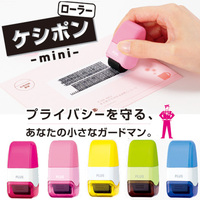 Plus Guard Your ID Mini Roller Stamp 2pcs Lot 15mm Width Messy Code Stamp Creative Office