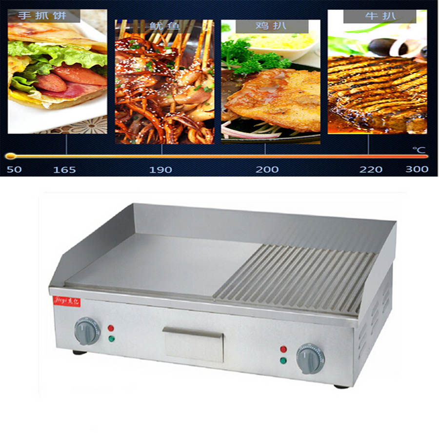 Stainless steel grooved flat pan electric griddles 220V/110V electric contact grill grooved electric fried pans 1pcs