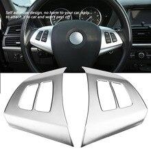 2 шт. Серебро Хром Авто Руль и пуговицы рамка украшения Накладка для BMW X5 E70 2008-2013 автомобильные аксессуары