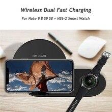 Besegad Для Беспроводное зарядное устройство samsung Быстрая зарядка подставка Док-станция для N26-2 Смарт-часы samsung Galaxy Note 9 8 S9 S8