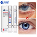 Creme do Cuidado do olho para Olheiras Anti-Inchaço Dos Olhos Gel Reparação Noite Creme Ácido Hialurônico Anti-envelhecimento Soro Cremes Anti Rugas