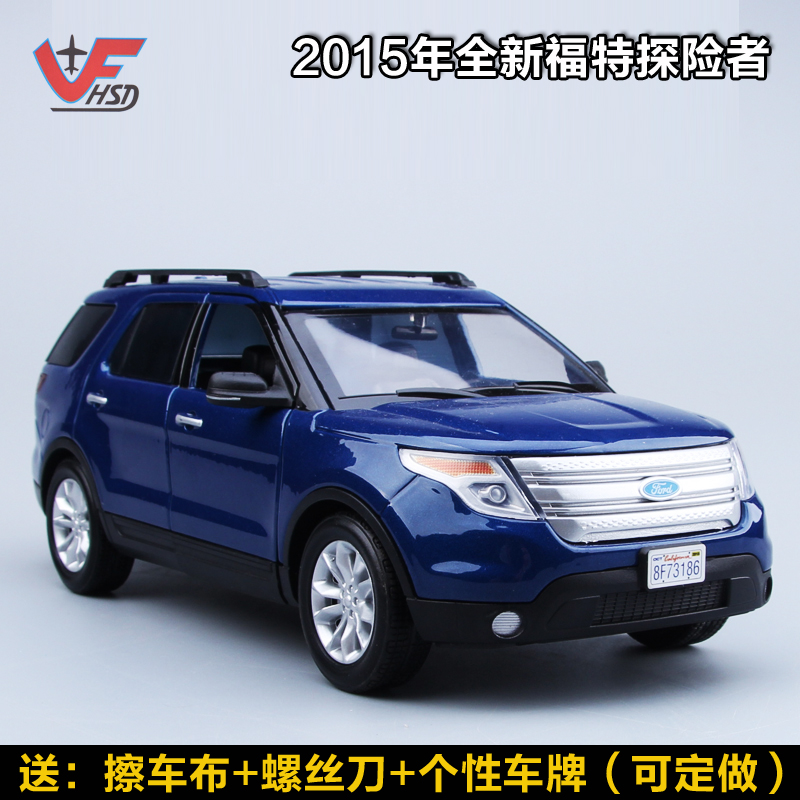 New 2015 Ford Explorer XLT 1:18 car model Full size SUV alloy diecast Toy gift Collection boy MOTORMAX simulation free shipping 2015 new ford taurus 1 18 original alloy car models changan ford kids toy beautiful box gift boy limit collection silver