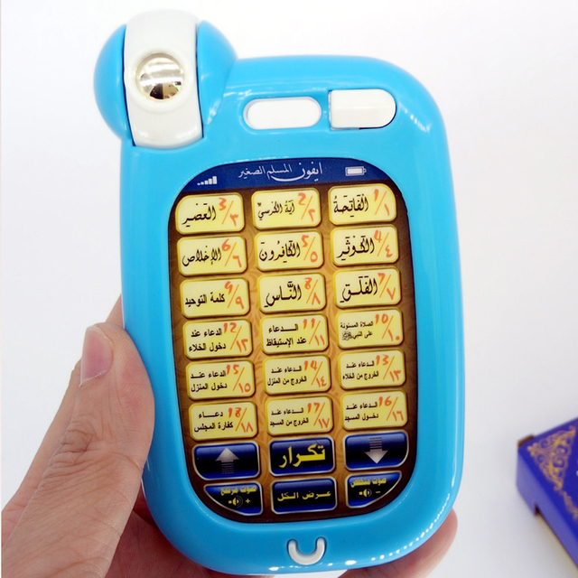 Mini Children Muslim Quran Coran Surah Learning Machines 18 Section Koran Toys Phone With Light Learning Education Toys Islamic