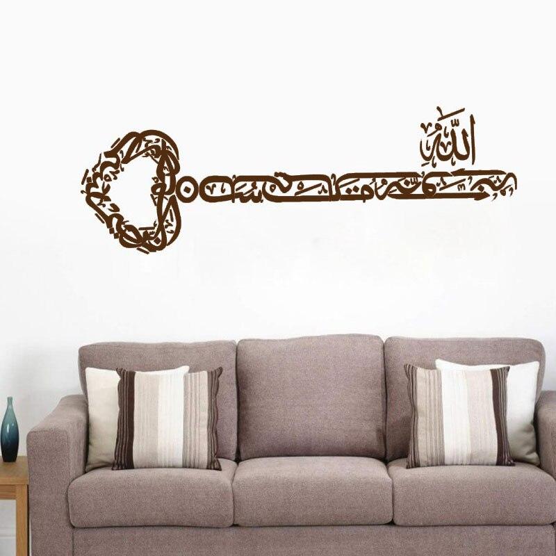 islam bismillah key wall sticker calligraphy arabic wall decals home