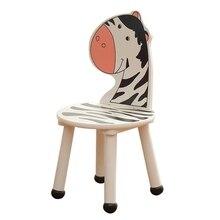 Детский стул для детского сада, стул для еды, стул, малая скамья, детское сидение для обучения, домашнее питание, мультяшная столовая