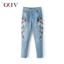 RZIV 2017 джинсы женщина случайные чистый цвет джинсы цветы вышитые джинсы