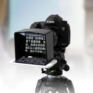 Image 2 - Bestview T1 Smartphone Teleprompter for Youtube Interview Video Prompter Monitor for Canon Nikon Sony DSLR Camera Photo Studio