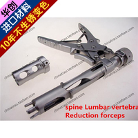 medical orthopedics instrument spine Posterior Lumbar vertebra Reduction forcep 5.5 6.0 Pedicle rod screw Fixator tool reductor