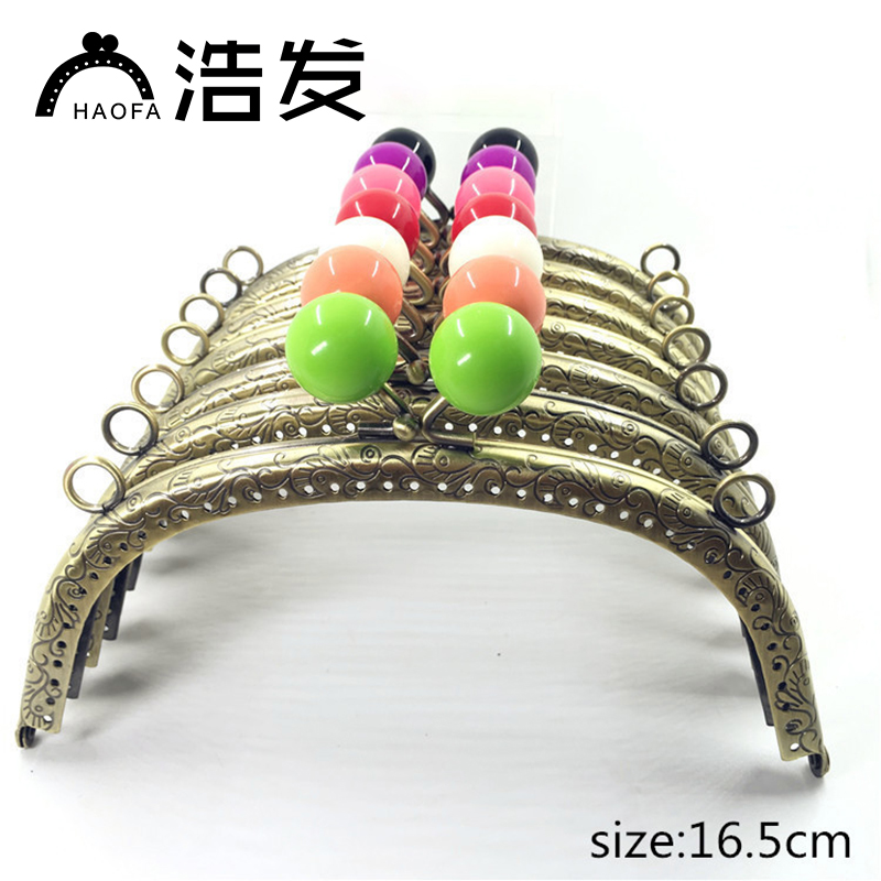 HAOFA 16.5cm Bag Accessories Arc Sewing Metal Purse Frame With Center Candy Kiss Clasp Patchwork Bag Handle Making Clutch