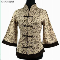 Free Shipping Beige Brown New Chinese Women S Linen Jacket Suit Coat Coat Flowers Plus Size