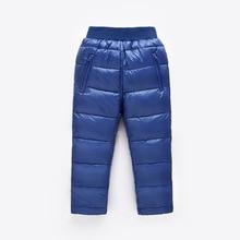 2017 Зимние новые модные для маленьких мальчиков и девочек Штаны Теплые Детские Пуховые штаны леггинсы для девочек детская одежда 18 м-10 т