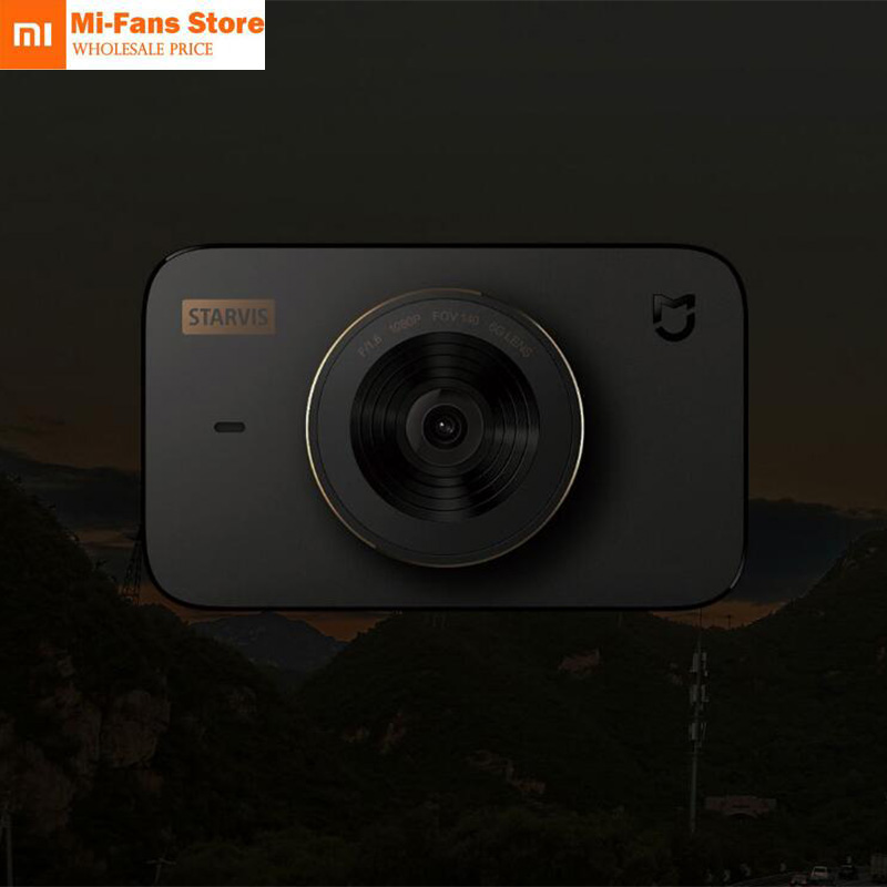 NEW Original Xiaomi Mijia 1080P Dash Cam Carcorder 1S DVR Car Driving Recorder 3D Noise Reduction