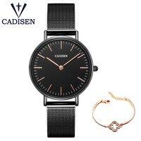 CADISEN Fashion Black Women Watches Set High Quality Ultra thin Stainless steel Mesh Belt Quartz Watch Woman Elegant Lady Dress Women Quartz Watches