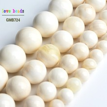 6/8/10/12mm Natural Ivory White Shell Round Loose Beads for Jewelry Making DIY Beads Bracelet 15'' Strand 15 5 strand natural white