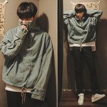 2017 мужчин хип-хоп бренда аксессуары спортивная джинсы куртка наборы досуг моды ницца пальто м-2 xl высокое качество синий