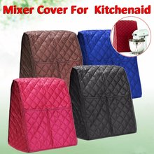 Home Kitchen Food Dust Cover Clean Black/Coffee/Red For KitchenAid Mixer Cover