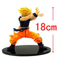 5style Anime Dragon Ball Z Son Goku PVC Banpresto Dragon Ball Z Master Stars Piece MSP Action Figure Super Saiyan Model Doll Toy
