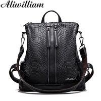 Women PU Leather Backpack Lady Serpentine Bag Korean Style Girls Backpack School Female Fashion Popular Hot Shoulder Bag AL175