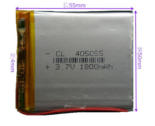 The MP4/5 tablet computer polymer battery 405055 electronic equipment navigator 3.7V high-capacity lithium battery Li-ion Cell