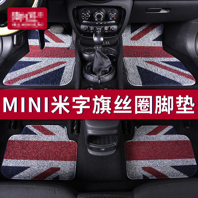 Brand New Wire Mat Black Union Jack Style Floor Mat For Mini Cooper