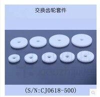 free shipping S/N CJ0618 mini lathe gears , Cj0618 household small lathe lathe gears 9pcs Metal screwdriver metal gear kit