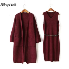 MayHall Long Pockets V-neck Loose Fashion Wild Sweater Elegant Sleeve Tie up Cardigan Two-piece Suit MH378