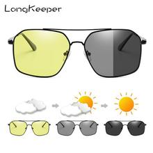 Metal Polarized Sunglasses Men Photochromic Night Vision Goggles Safety Driving