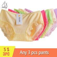 Maidy 3Pcs/Pack Women Sexy Lace Pants Cotton Briefs Mid-rise Female Panty Transparent Panties Multi-Style Plus Size S-3XL