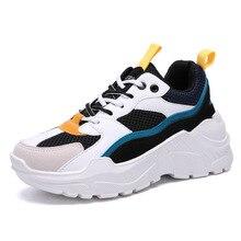 Винтажные кроссовки для папы; повседневная обувь унисекс с дышащей сеткой; обувь на платформе для мужчин и женщин; Вулканизированная Обувь На Шнуровке; кроссовки