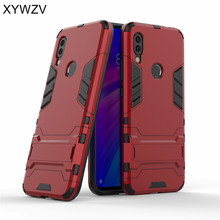 For Xiaomi Redmi 7 Case Armor Soft Silicone Rubber Hard PC Phone Case For Xiaomi Redmi 7 Back Cover For Xiaomi Redmi 7 Fundas hot sale soft silicone rubber gel case cover for 7 inch for android tablet pc xxm