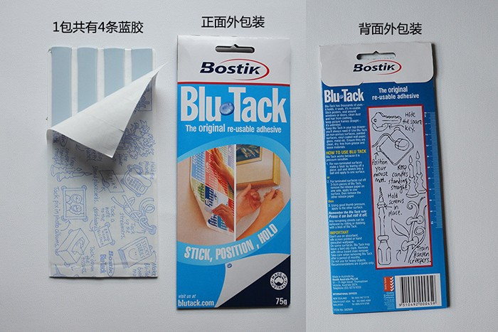 Australia Bostik Blu Tack Repeated Use Without Nail
