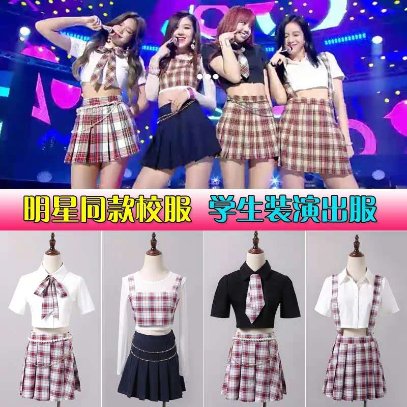 Kpop Blackpink The Same Stage Performance Singing Clothes 2 Piece Set Women Student College Wind Shirt Short Skirt Two Piece Set