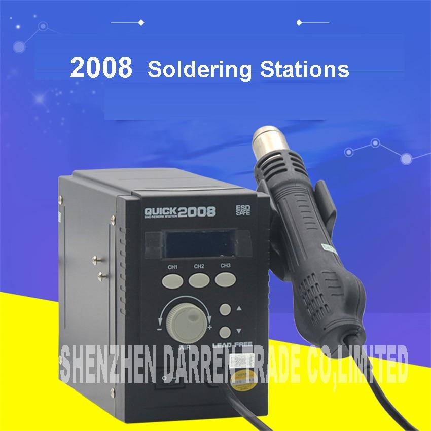 2008 ESD display digitale heat gun Saldatura blower gun 220 V 120L/min 100-500 (degrees Celsius) Soldering Stations 2008