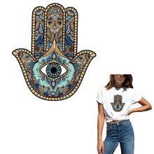 Fashion Upward Hand Patches DIY A-level Washable Iron-On Transfer Sticker Hamse Fatima Appliqued On Clothes Accessory Y-067