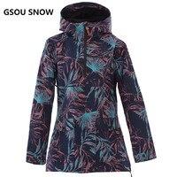 GSOU зимняя женская куртка для катания на лыжах, водостойкая дышащая куртка для снега, куртка для катания на лыжах и сноуборде, теплая куртка с