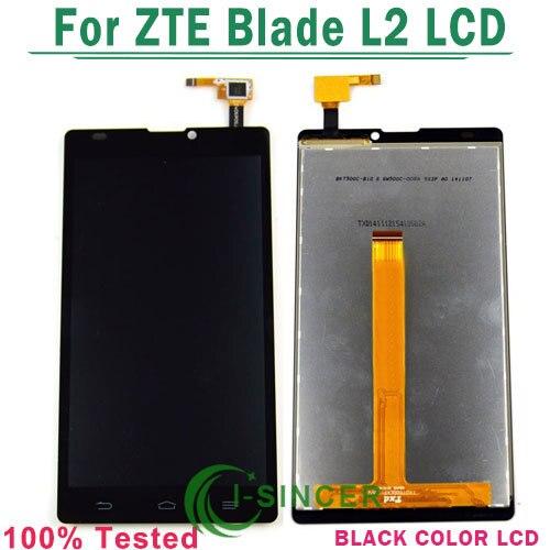 improved over zte blade repair file