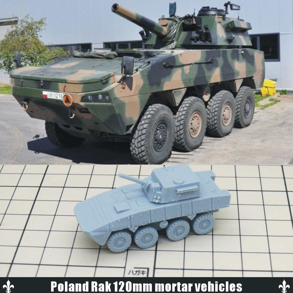1/144 DIY Military Model Kits WWII Poland Vehicles Car Auto Tank Series  Sand Table Model Figurines Kids Gift 3D Toys Collection