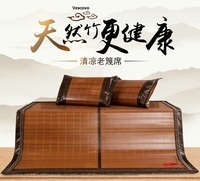 Vescovo Cool summer mat Double sided folding wrapping1.3/ 1.5/1.8m 100% Pure natural bamboo mat