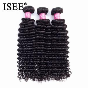 Пучки волос ISEE, волнистые, натуральные, бесплатная доставка, 3/4 пучка волос