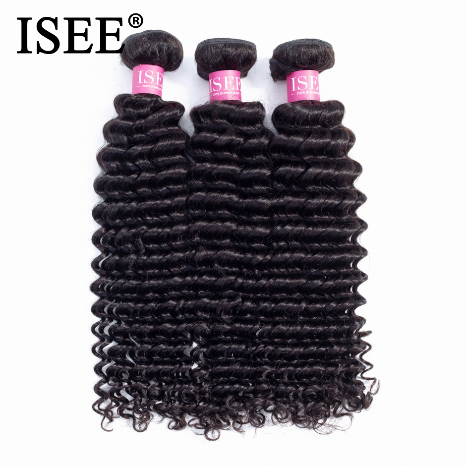 Brazilian Deep Wave Human Hair Bundles Natural Color Free Shipping 3/4 Bundles Hair Extension ISEE Brazilian Hair Weave Bundles