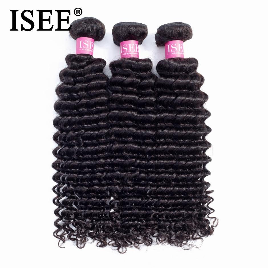 Brazilian Deep Wave Human Hair Bundles Natural Color Free Shipping 3/4 Bundles Hair Extension ISEE Brazilian Hair Weave Bundles